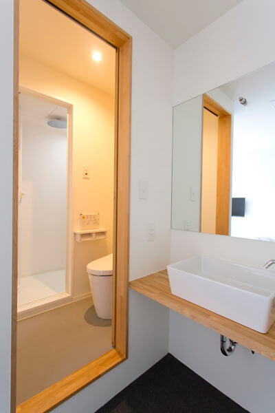 Ensuite Bathroom Facilities room/rates | piece hostel sanjo